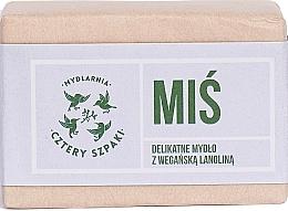 Kup Delikatne mydło w kostce z wegańską lanoliną - Cztery Szpaki Bear With Vegan Lanolin Soap