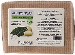 Kup Mydło aleppo w kostce 40% do problematycznej i tłustej skóry - E-Fiore