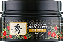 Kup Intensywnie odżywcza maska do włosów - Daeng Gi Meo Ri Dlae Soo Nourishing Pack