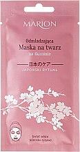 Kup Odmładzająca maska na twarz na tkaninie - Marion Japoński rytuał