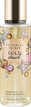 Kup Perfumowany spray do ciała - Victoria's Secret Gold Struck Fragrance Mist