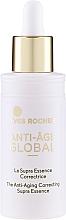 Kup Korygujące serum przeciwstarzeniowe do twarzy - Yves Rocher Anti-Age Global The Anti-Aging Correcting Supra Essence