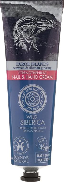 Wzmacniający krem do rąk i paznokci Wyspy Owcze - Natura Siberica Wild Siberica Faroe Islands — фото N2
