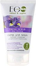Kup Głęboko oczyszczający peeling do twarzy - ECO Laboratorie Facial Scrub