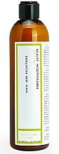 Kup Złuszczający kremowy peeling do ciała - Beaute Mediterranea Exfoliating Body Scrub