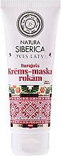 Odżywczy krem-maska do rąk - Natura Siberica Loves Latvia Hand Cream-Mask — фото N1