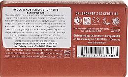 Mydło w kostce Eukaliptus - Dr. Bronner's Pure Castile Bar Soap Eucalyptus — фото N2