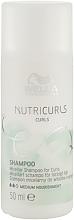 Kup Szampon micelarny do włosów kręconych - Wella Professionals Nutricurls Curls Shampoo (miniprodukt)