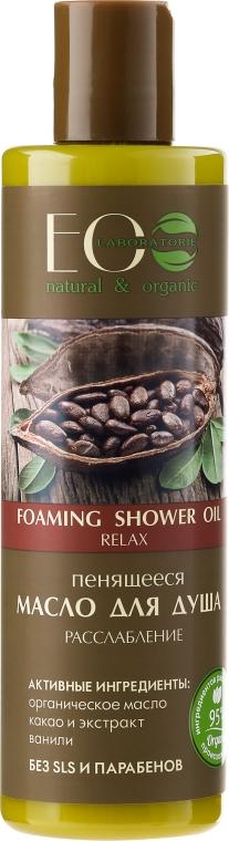 Relaksujący pieniący się olejek pod prysznic - ECO Laboratorie Foaming Shower Oil Relax