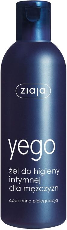 Żel do higieny intymnej dla mężczyzn - Ziaja Yego — фото N1