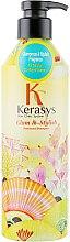Kup Perfumowany szampon do włosów - KeraSys Glam & Stylish Perfumed Shampoo
