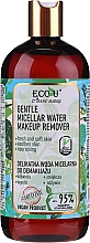 Kup Delikatna woda micelarna do demakijażu - Eco U Choose Nature Gentle Micellar Water