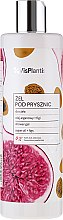Kup Żel pod prysznic z olejem arganowym i figą - Vis Plantis Herbal Vital Care
