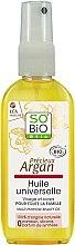 Kup Uniwersalny olejek do ciała z olejem arganowym - So'Bio Etic Multi-Purpose Beauty Oil
