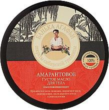 Kup Amarantusowe masło do ciała - Receptury Babci Agafii Bania Agafii