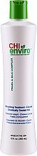 Kup Oczyszczająco-wygładzający szampon do wszystkich rodzajów włosów - CHI Enviro American Smoothing Treatment