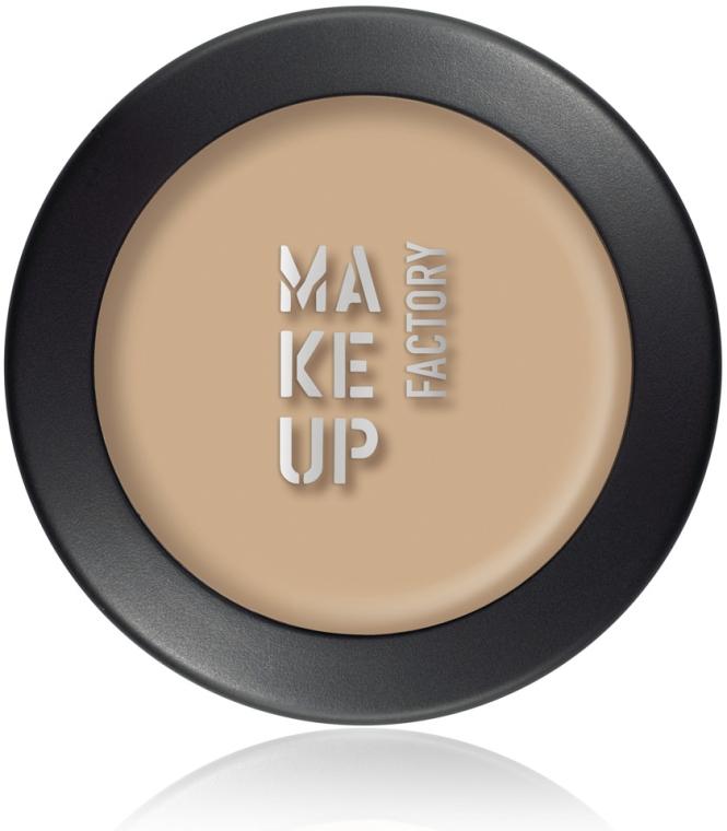 Kamuflaż w kremie - Make up Factory Camouflage Cream — фото N1