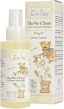 Kup PRZECENA! Olejek do ciała dla dzieci - Baby Anthyllis Body Oil*