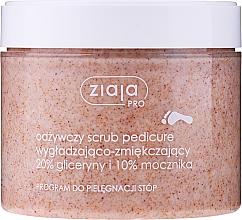 Kup Wygładzająco-zmiękczający odżywczy scrub do stóp - Ziaja Pro Scrub Pedicure