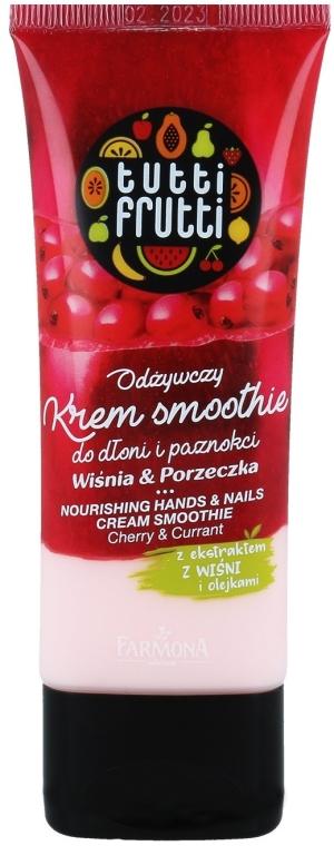 Odżywczy krem smoothie do rąk i paznokci Wiśnia i porzeczka - Farmona Tutti Frutti