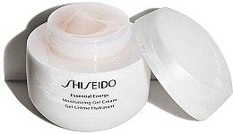 Kup Nawilżający żel-krem energizujący do twarzy - Shiseido Essential Energy Moisturizing Gel Cream