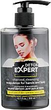 Kup Oczyszczające mydło do rąk i ciała z węglem drzewnym - Detox Expert Charcoal Cleansing Soap-detox For Hands And Body