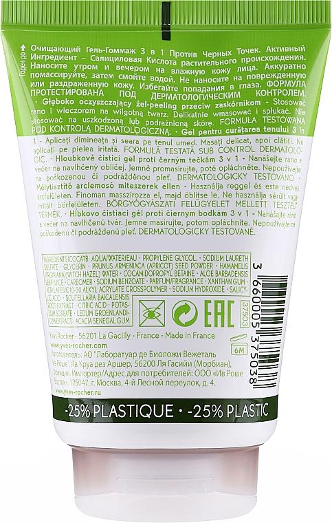 Oczyszczający żel do mycia twarzy 3 w 1 przeciw zaskórnikom - Yves Rocher Sebo Pure Vegetal 3 In 1 Cleanser, Scrub, Anti-Blackhead — фото N2