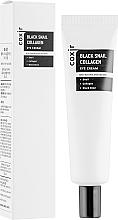 Kup Przeciwzmarszczkowy krem pod oczy ze śluzem ślimaka - Coxir Black Snail Collagen Eye Cream