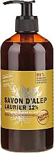 Kup Mydło aleppo w płynie z olejem laurowym - Tadé Laurel 12% Liquide Soap