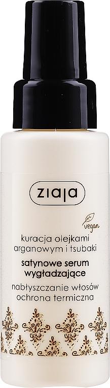Satynowe serum wygładzające do włosów - Ziaja Arganowa