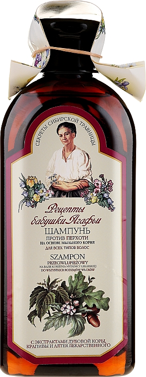 Przeciwłupieżowy szampon do wszystkich rodzajów włosów - Receptury Babci Agafii