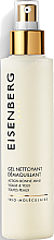 Kup Oczyszczający żel do demakijażu twarzy i oczu - José Eisenberg Cleansing Make-Up Removing Gel