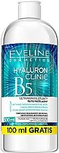 Kup Ultranawilżający płyn micelarny 3 w 1 - Eveline Cosmetics Hyaluron Clinic B5