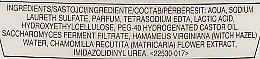 Żel do higieny intymnej z oczarem neutralizujący nieprzyjemne zapachy - Avon Simply Delicate — фото N2