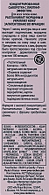 PRZECENA! Serum liftingujące - Yves Rocher Lifting Vegetal Overconcentrated Lift Serum* — фото N2