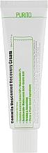 Kup Krem do twarzy z wąkrotą azjatycką - Purito Centella Unscented Recovery Cream