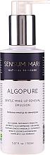 Kup Delikatna emulsja zmywająca makijaż - Sensum Mare Algopure Gentle Emulsion For Make-Up Removal