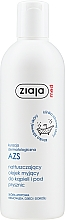 Kup Natłuszczający olejek myjący do ciała - Ziaja Med Kuracja dermatologiczna AZS