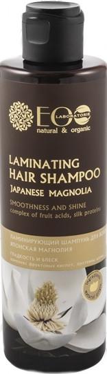Laminujący szampon do włosów Japońska magnolia - ECO Laboratorie Laminating Hair Shampoo — фото N1