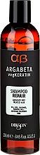 Kup Naprawczy szampon do włosów - Dikson Argabeta Repair Shampoo