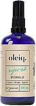 Kup Hydrolat z ogórka do twarzy, ciała i włosów - Oleiq