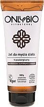 Kup Hipoalergiczny żel do mycia ciała, tuba - Only Bio Fitosterol