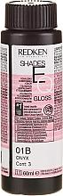Kup Nabłyszczająca farba pielęgnująca do włosów - Redken Shades Eq Gloss