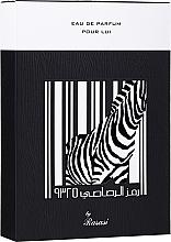 Kup Rasasi Rumz Al Rasasi 9325 Pour Lui - Woda perfumowana