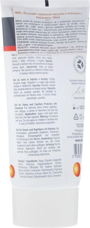 Żel z wyciągiem z kasztanowca na żylaki i rozszerzone naczynka - Nikel Gel For Veins And Capillary Protection — фото N2
