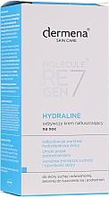 Kup Odżywczy krem natłuszczający na noc - Dermena Skin Care Hydraline Night Cream