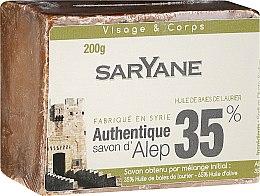Kup Mydło - Saryane Authentique Savon DAlep 35%