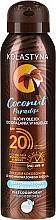 Kup Suchy olejek do opalania w mgiełce SPF 20 - Kolastyna Coconut Paradise
