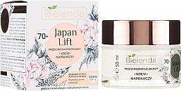 Kup Przeciwzmarszczkowy krem naprawczy do twarzy na dzień 70+ SPF 6 - Bielenda Japan Lift