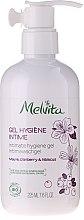 Kup Żel do higieny intymnej - Melvita Body Care Intimate Hygiene Gel